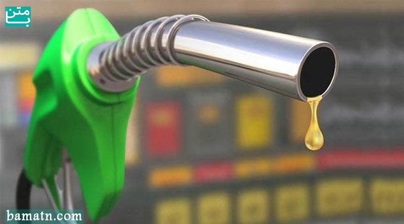 آخرین وضعیت سهمیه بنزین نوروزی سال 1399