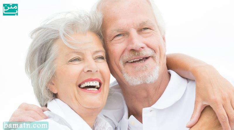 چگونه سالمندی شاد داشته باشیم؟