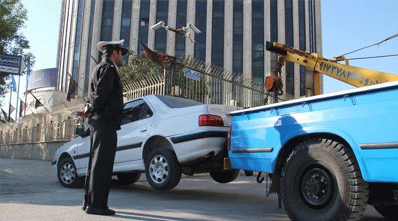 حقوق رانندهای که خودرویش به پارکینگ منتقل شده