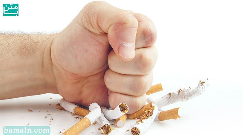 روش ترک سیگار در طب سنتی و داروی گیاهی