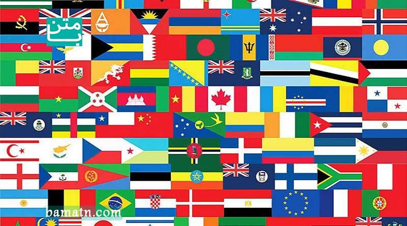 کشورهای جهان در چه زمینه هایی اول هستند؟