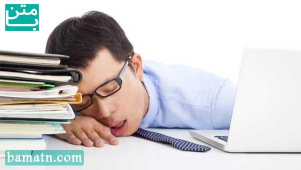 مطالعه قبل از خوابیدن در شب
