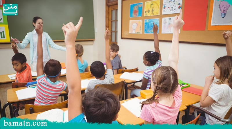 آمادگی دانش آموزان و خانواده برای مدرسه