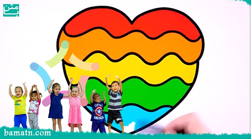 آموزش رنگها به زبان انگلیسی برای کودکان با آهنگ