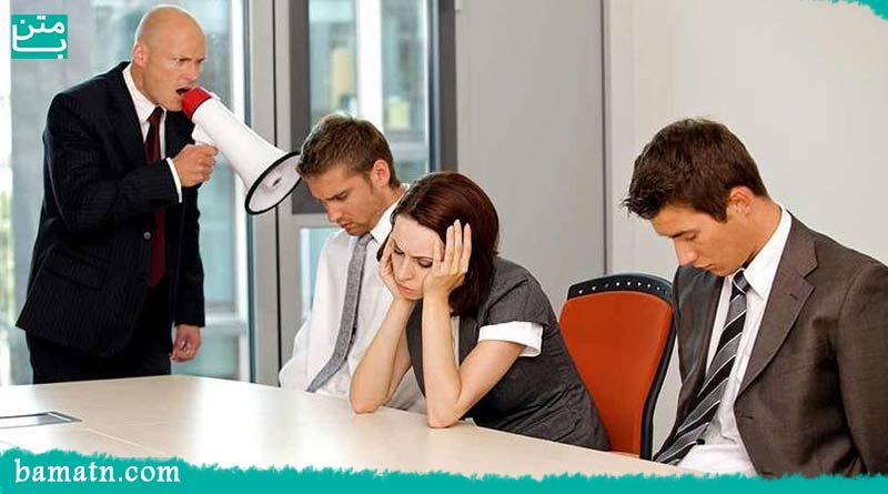 آموزش و نکات مهم مهارت ارتباط موثر در خانواده
