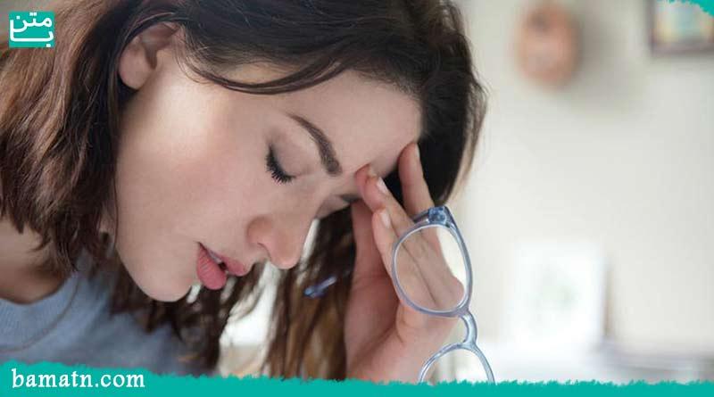 انواع سردرد میگرنی و درمان آن با طب سنتی حکیم خیراندیش