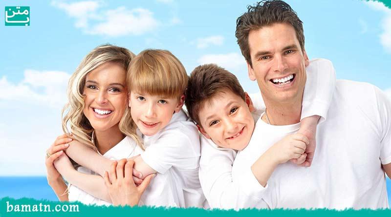 راه های شاد بودن و شاد زیستن در خانواده