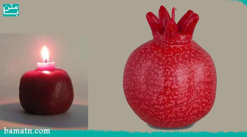 آموزش ساخت شمع انار برای شب یلدا