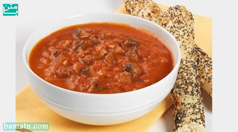 طرز تهیه سوپ گوجه فرنگی و بادمجان خوشمزه