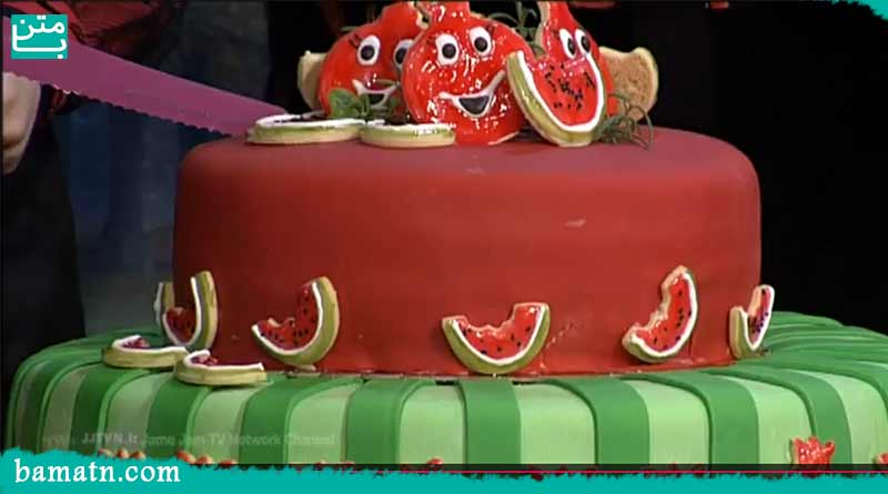 آموزش طرز تهیه کیک لبو خوشمزه مخصوص شب یلدا
