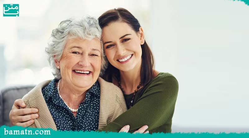 نحوه رفتار با سالمندان و مراقب از سالمندان