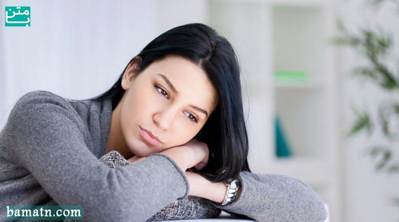 افسردگی چیست؟ درمان افسردگی با ورزش کردن و رژیم غذایی