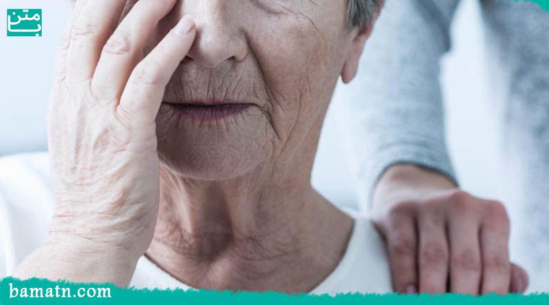 درمان آلزایمر در طب سنتی استاد حکیم خیراندیش به همراه علت