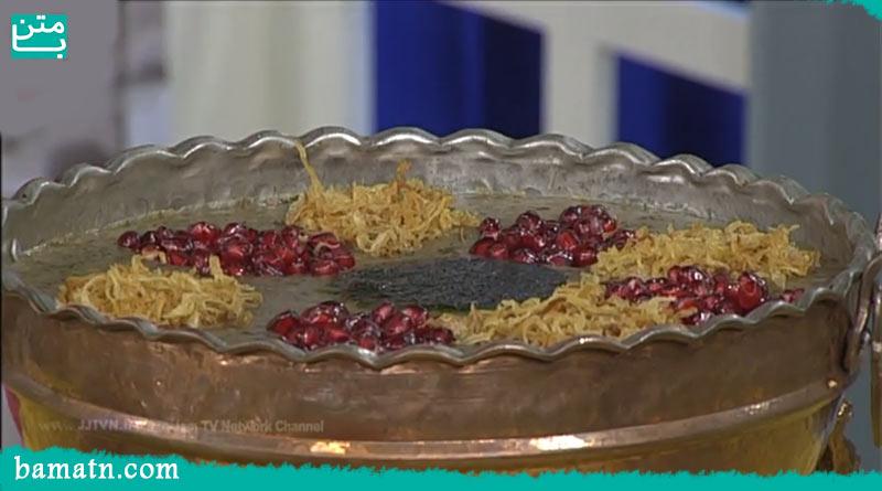 آموزش طرز تهیه آش انار خوشمزه با دستور پخت