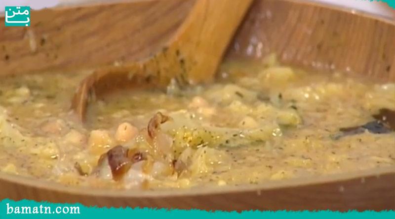 آموزش طرز تهیه آش ترش ارومیه ای خوشمزه با دستور پخت