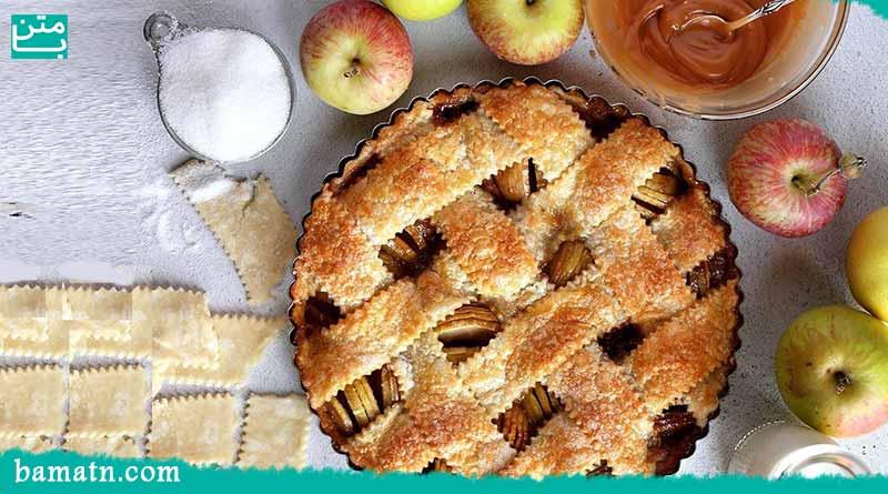 آموزش طرز تهیه تارت سیب خوشمزه در فر با دستور پخت