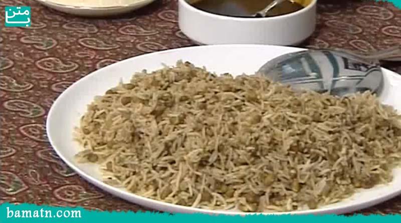 آموزش طرز تهیه پلو ارده خوشمزه - غذای دزفول خوزستان