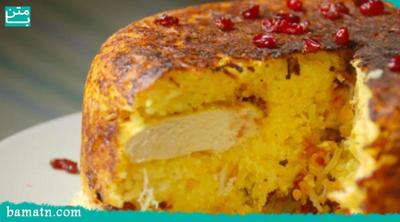 آموزش طرز تهیه ته چین مرغ ساده بدون فر با دستور پخت