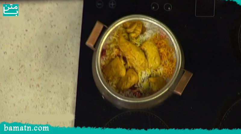 فیلم طرز تهیه آلبالو پلو با مرغ و کره با دستور پخت