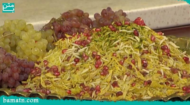 فیلم طرز تهیه انار پلو خوشمزه برای 6 نفر با دستور پخت