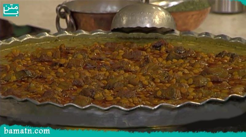 ویدیو آموزش طرز تهیه آش قیمه بادمجان با لوبیا چیتی