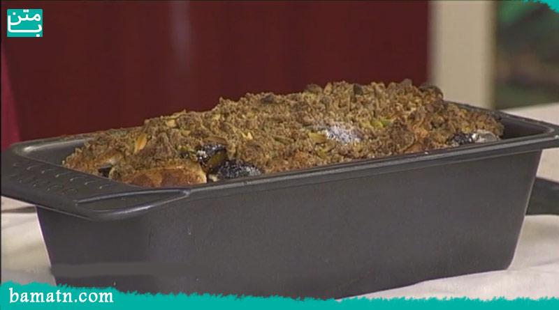 فیلم آموزش طرز تهیه کیک بادام و انجیر خوشمزه در فر