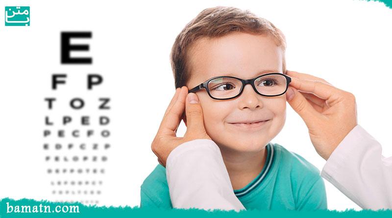 راه درمان تنبلی چشم با طب سنتی حکیم خیراندیش