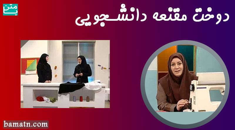 آموزش دوخت مقنعه دانشجویی خانم عمرانی حالت نقاب دار