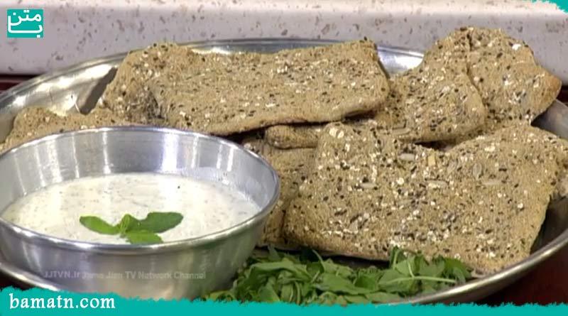 آموزش طرز تهیه نان خشک رژیمی با پودر زیره و آرد گندم