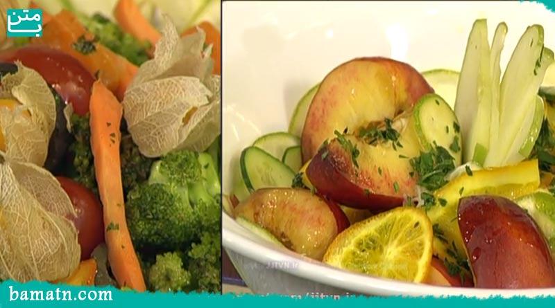 طرز تهیه سالاد سبز و سالاد آلو سیاه با میوه های تابستانی