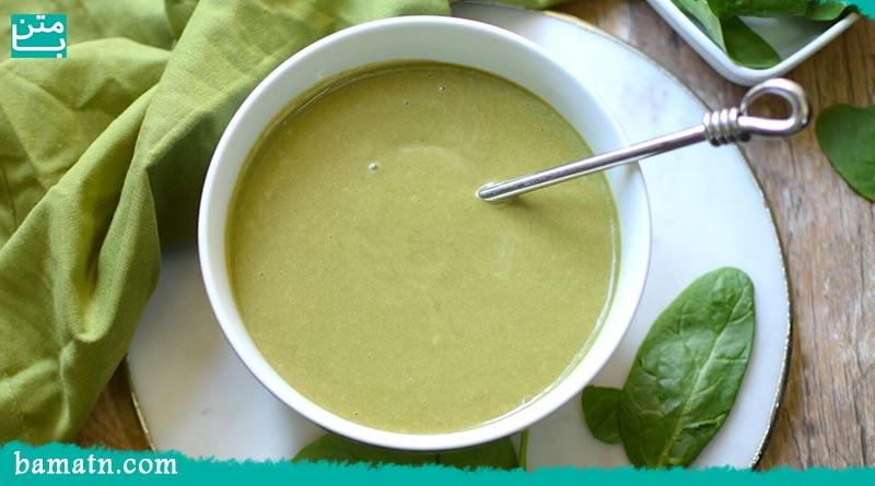 طرز تهیه سوپ اسفناج خامه ای خوشمزه با دستور پخت