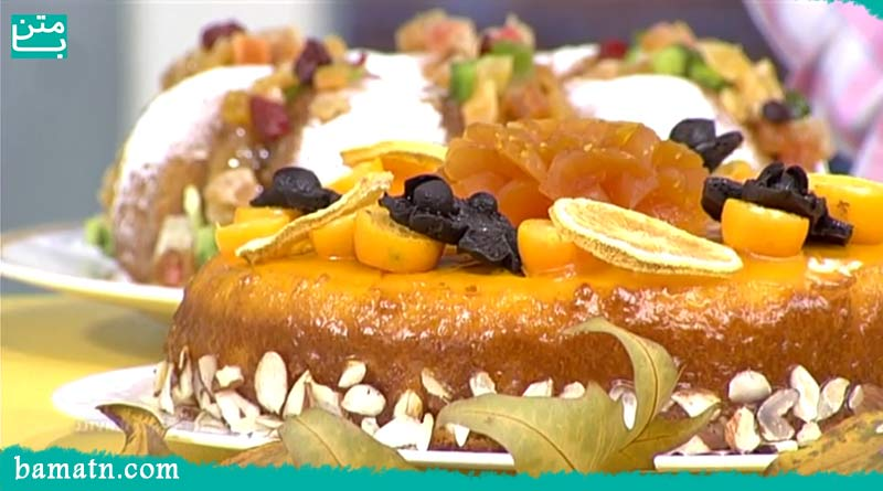 آموزش طرز تهیه کیک پرتقالی با شیر و سس پرتقالی خوشمزه