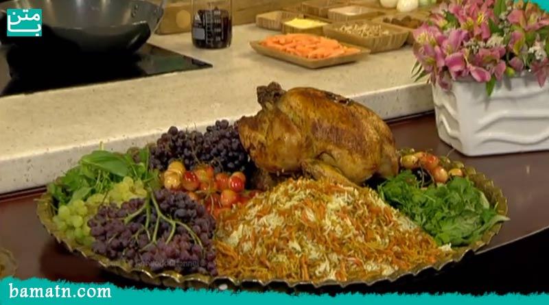 طرز تهیه مرغ شکم پر با گردو در فر به همراه دستور پخت
