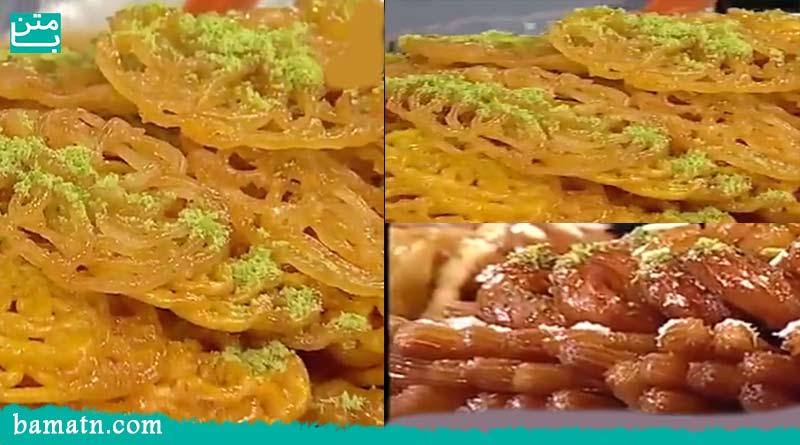 فیلم طرز تهیه زولبیا و بامیه خوشمزه با دستور پخت