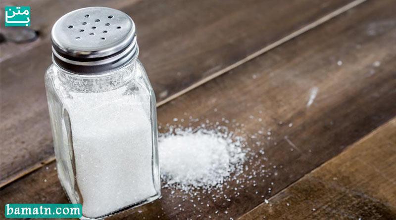 نمک مورد نیاز هر فرد و مضرات نمک چیست؟