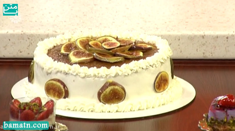 طرز تهیه کیک انجیر خوشمزه با خامه و آب لیموترش + فیلم