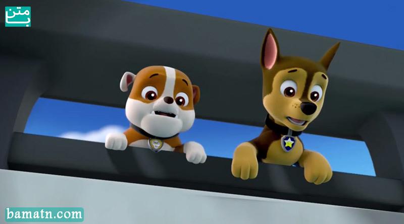 کارتون سگهای نگهبان دوبله فارسی سری نجات بچه گربه