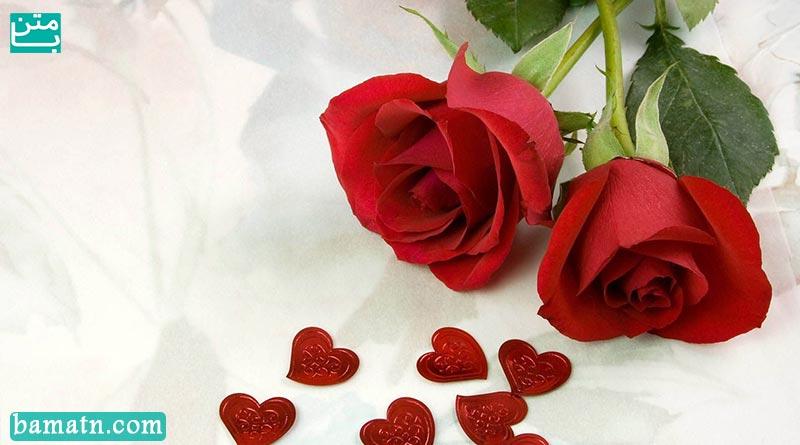 نگه داشتن رابطه عاشقانه با تداوم عشق در زندگی زناشویی