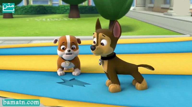 کارتون سگهای نگهبان دوبله فارسی سری بالا بالا بالاتر
