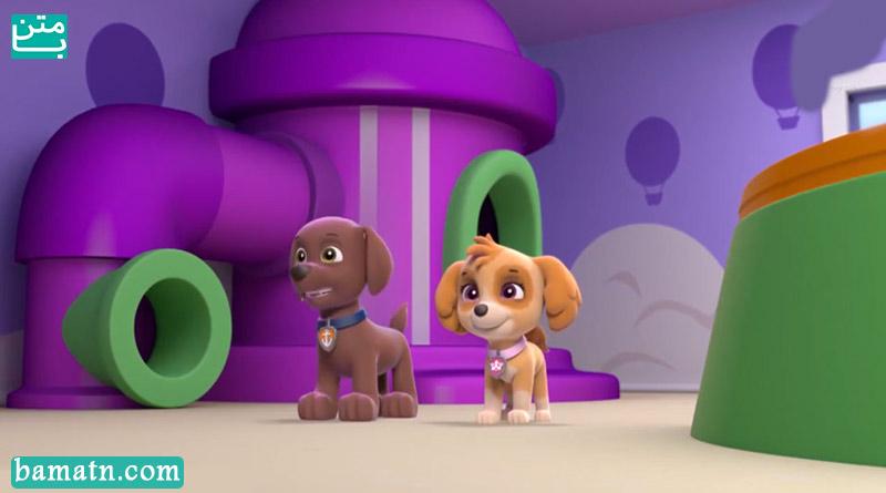 کارتون سگهای نگهبان دوبله فارسی سری توله سگ شگفت انگیز
