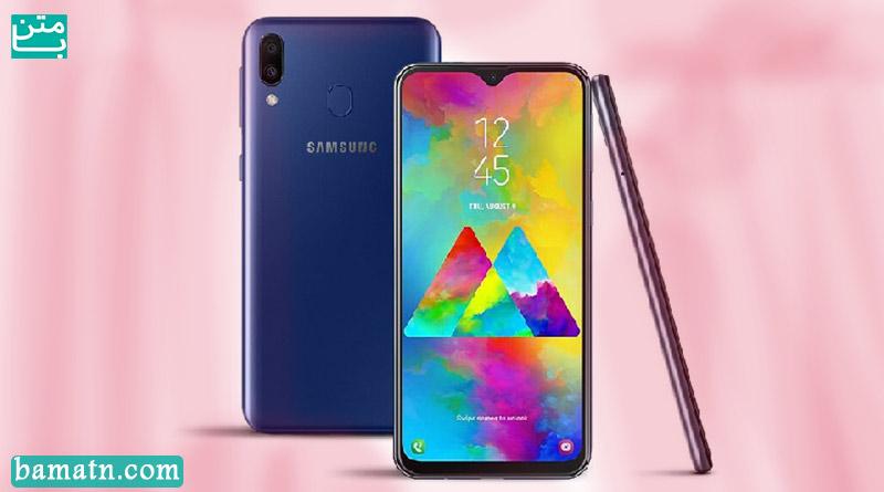 قیمت گوشی m20 سامسونگ Samsung Galaxy M20 – گلکسی ام 20