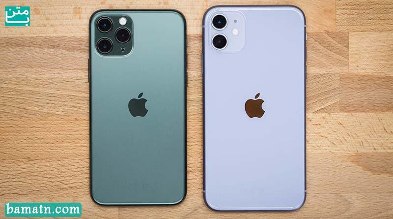 قیمت گوشی اپل امروز ۱۷ تیر ۹۹ + جدول