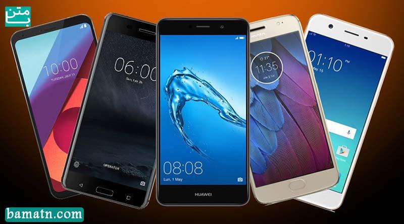 قیمت جدید گوشی موبایل امروز ۱۸ تیر ۹۹ + جدول