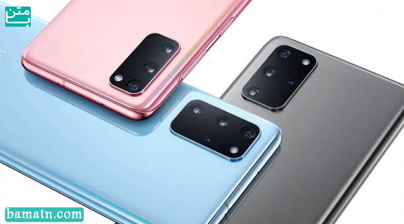 قیمت گوشی سامسونگ امروز ۱۴ تیر ۹۹ / لیست مدل گوشی ها