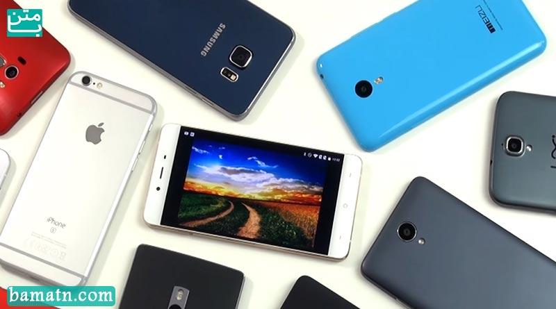 قیمت گوشی امروز ۲۲ تیر ۹۹ / لیست مدل گوشی ها