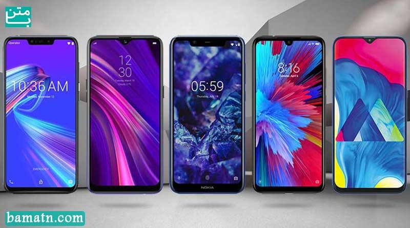 قیمت گوشی امروز ۱۲ تیر ۹۹ / لیست مدل گوشی ها
