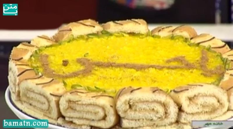 فیلم آموزش طرز تهیه دسر گرم هندی به همراه دستور پخت