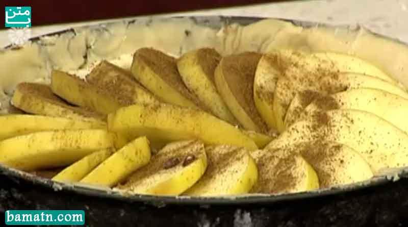 فیلم آموزش طرز تهیه گلت سیب به همراه دستور پخت