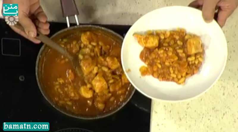 فیلم آموزش طرز تهیه خورشت فاصولیه با لوبیا سفید و مرغ