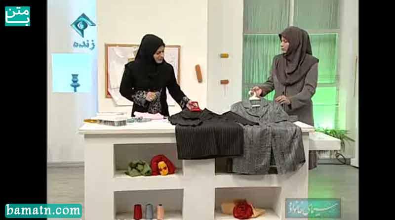 آموزش دوخت یقه انگلیسی کتی خانم عمرانی با الگو